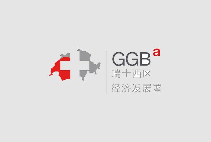 GGBA瑞士西区经济发展署